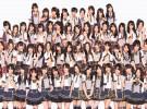 AKB48 – Koi suru Fortune Cookie