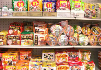 Buy Japanese Products at Discounted Prices