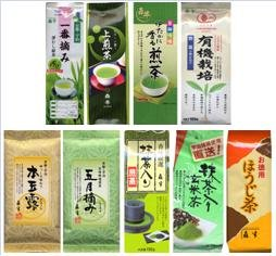 Japanese Tea