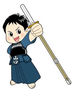 Kendo Stick